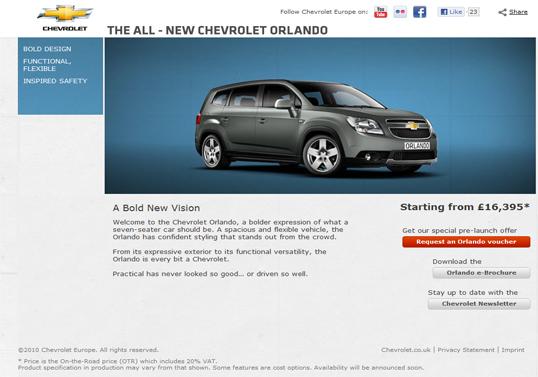 Сайт Chevrolet Orlando.
