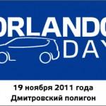 Презентация Orlando Day.