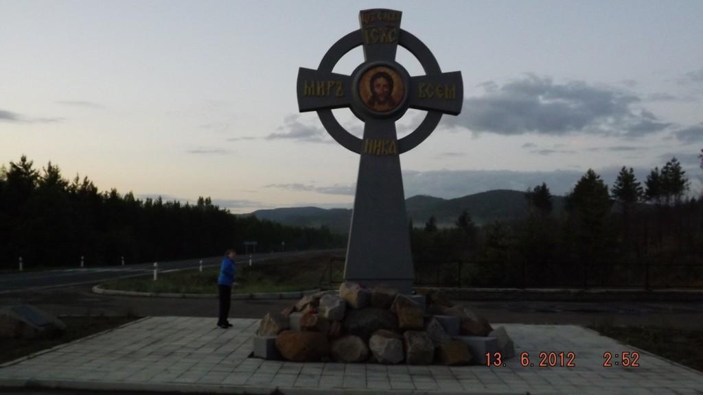 Мемориальный одиночный комплекс с крестом Тольятти Мраморный голубь Ленинск-Кузнецкий